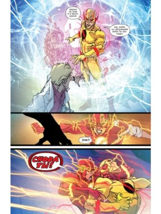 rebirth flash 1-1
