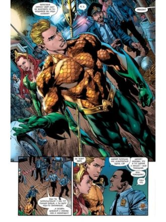 Aquaman rebirth 1-1