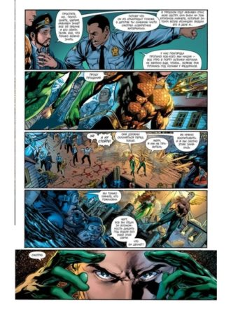 Aquaman rebirth 1-2