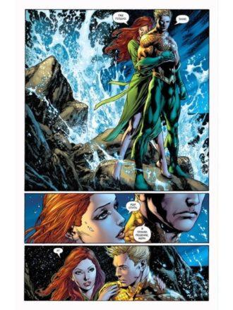 Aquaman rebirth 1-3