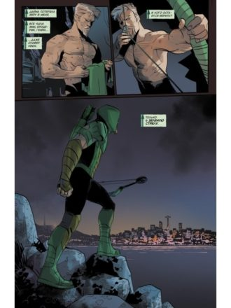 Green-Arrow-Rebirth-1-2.1
