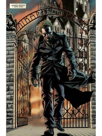 Joker ua 3