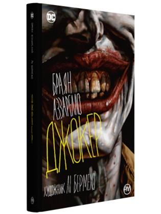Joker ua