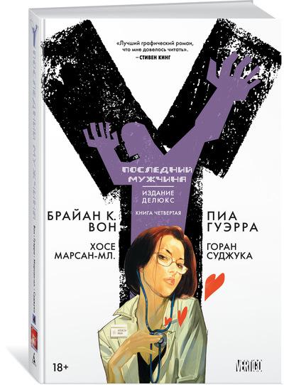 Book_h250_w172