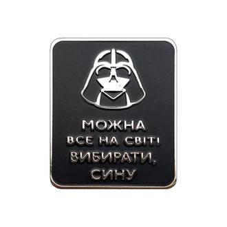 mojna_vse_na_sviti
