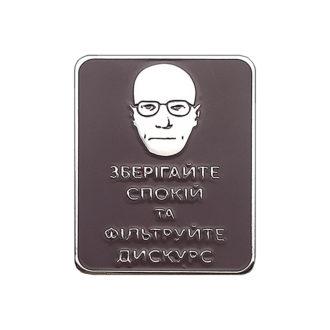 zberigaite_spokiy
