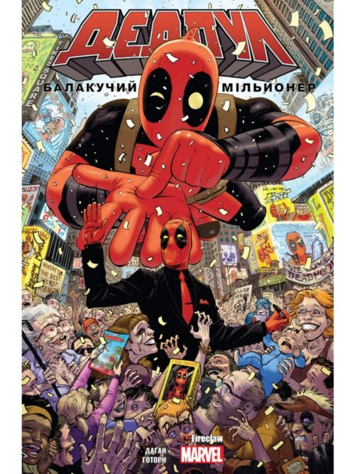 01_deadpool-01_mini