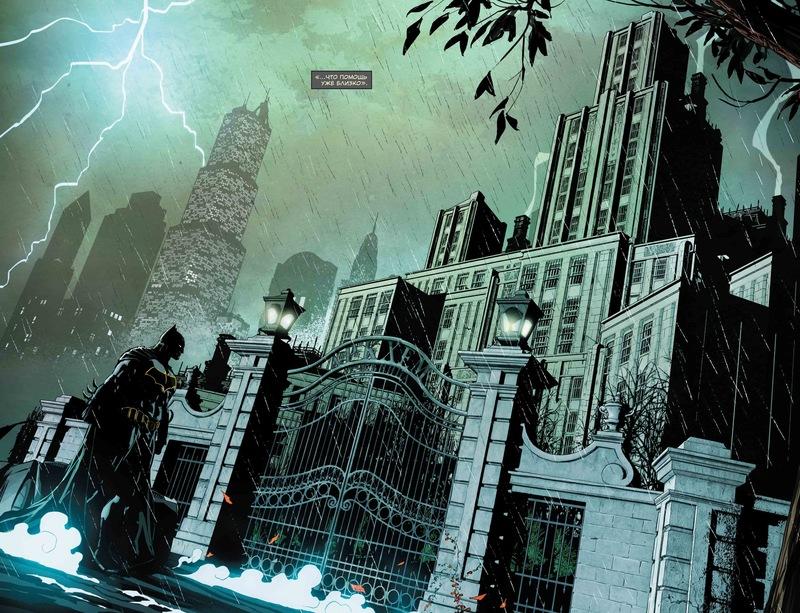 Batman ya samoubiyza 1