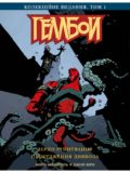 Hellboy-v1-SPRCVR-4