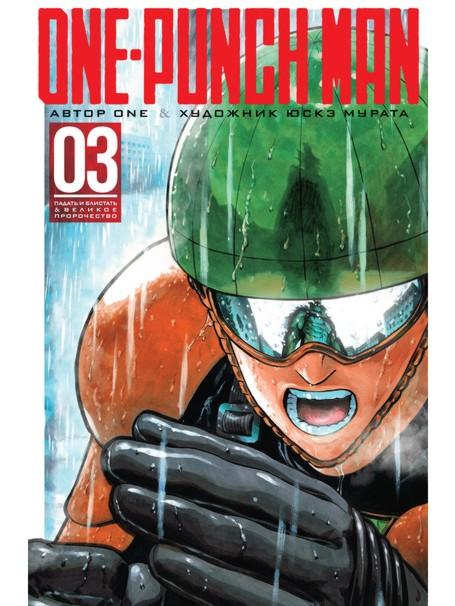 one punchman 3-0