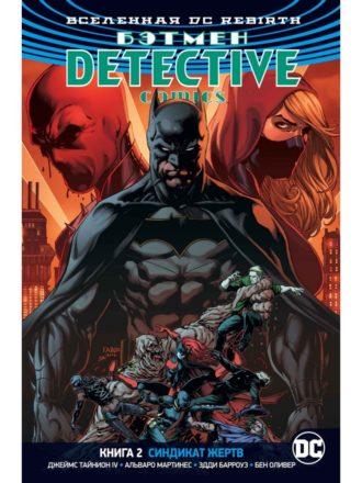 Batman DC 2-00