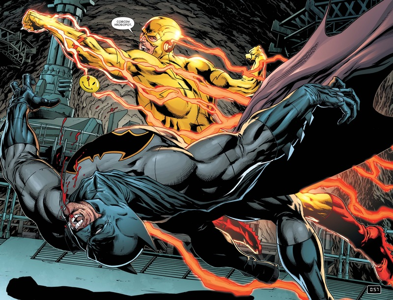 Rebirth Batman Flash 5
