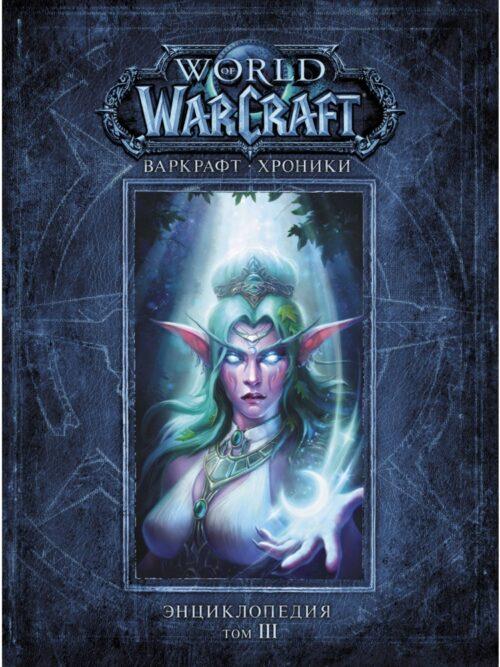 Warcraft 3-0