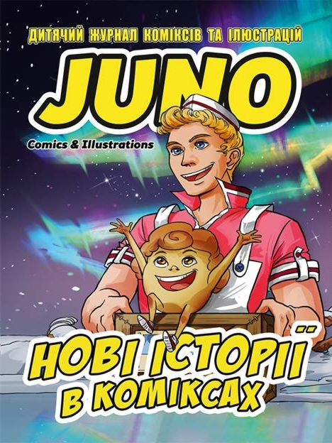 Juno-2