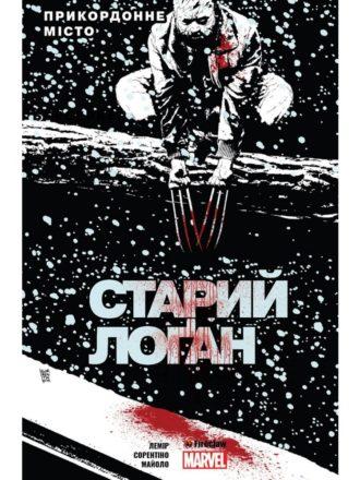 02_OLM_cover_ukr-01-min