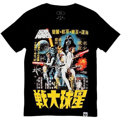 medium_starwars_japan