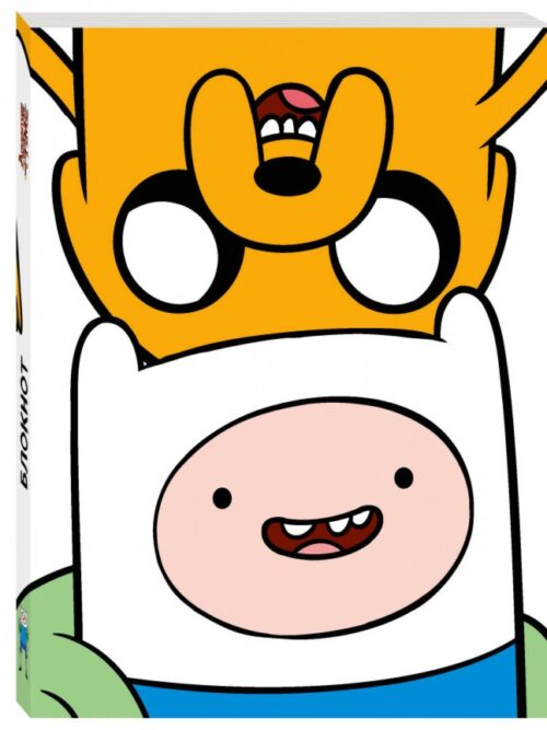 Jake_and_Finn_notebook