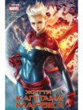 01_captain_marvel-01-min