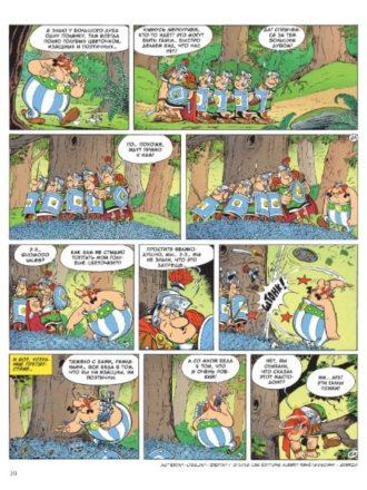 Asterix legioner 2