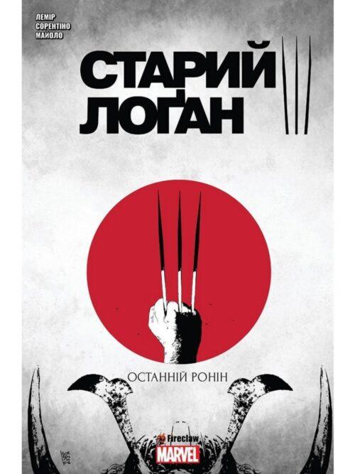 03_OLM_cover_ukr-01-min