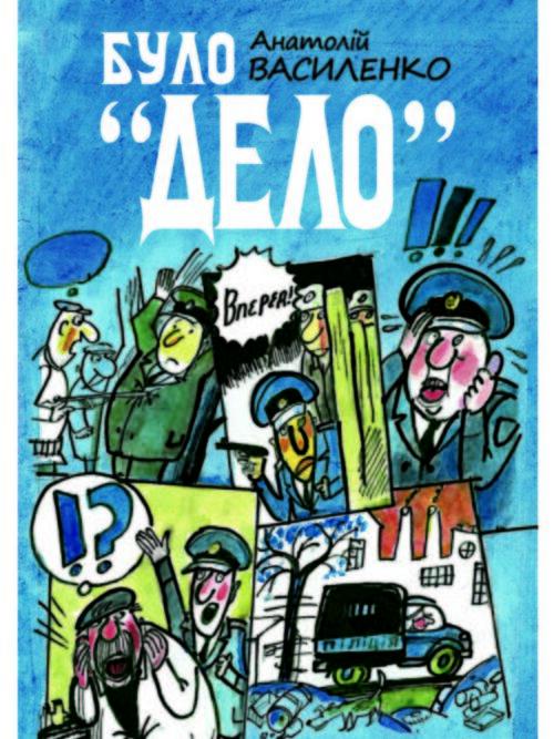 Comics Image_Страница_01