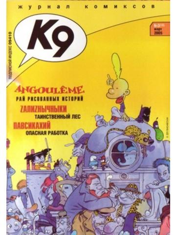 K9-018