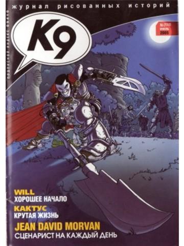 K9-022