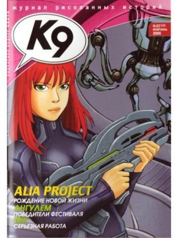 K9-029