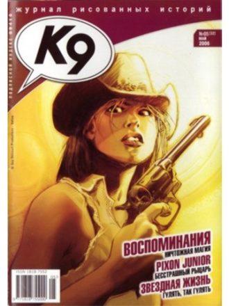 K9-032