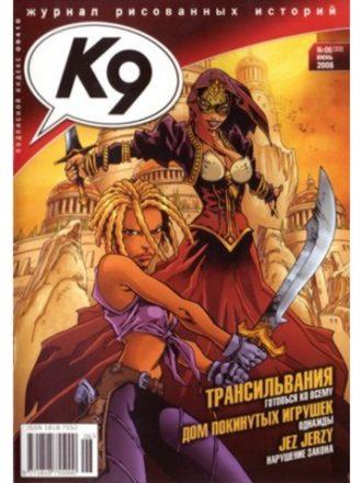 K9-033