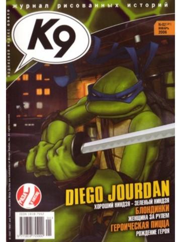K9-041