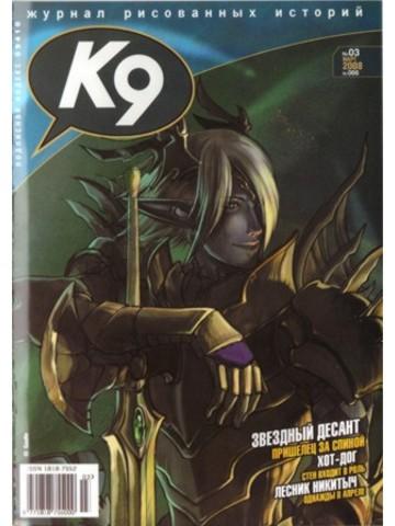 K9-066