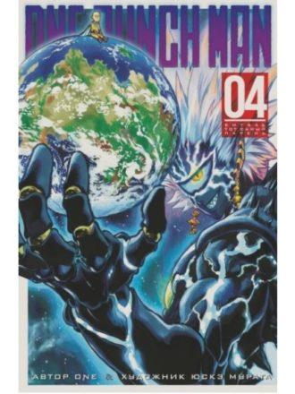 one-punchman 4