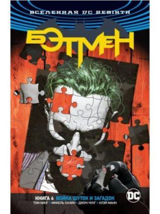 rebirth batman 4
