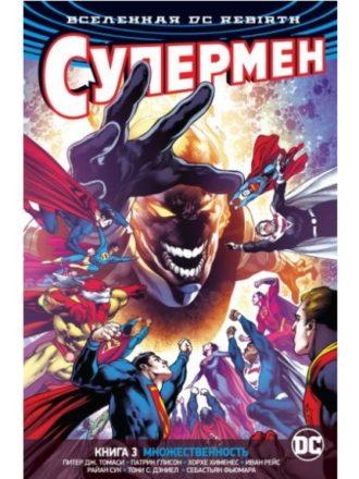 rebirth superman 3
