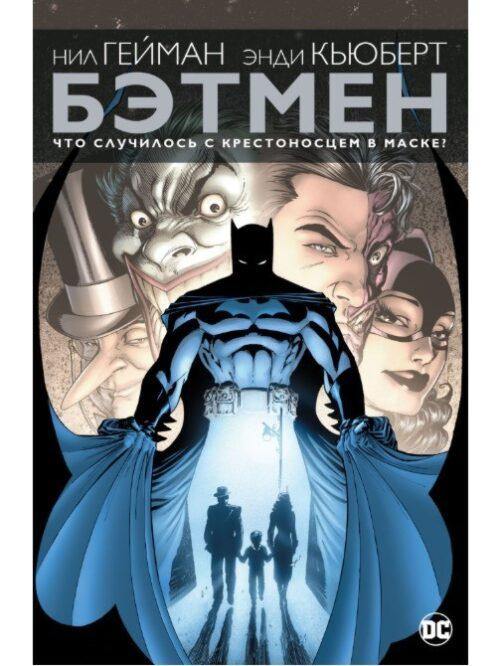 Batman Haiman single