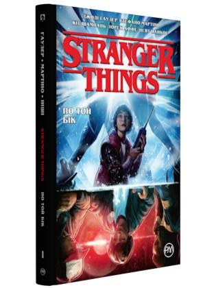 stranger things 1-0