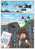 tvz-2-7