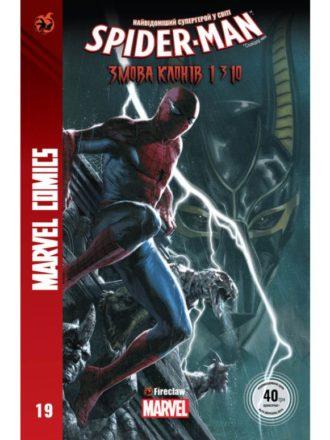 19_spiderman_01-min-01-1-510x774