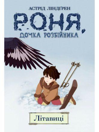 Ronya 02-c