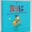 ZO03 RU - COVER - 1080x1080 72dpi
