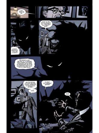 batman gothem noir 3