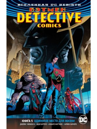 batman dc rebirth 5-0