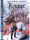 Klaus cover 2