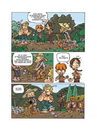 Lyzari page2