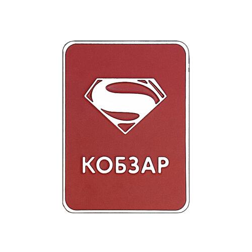 kobzar