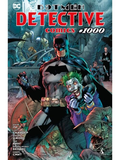Batman DC1000