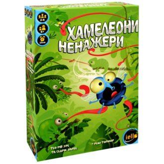 Chameleon_Nenazheri_500
