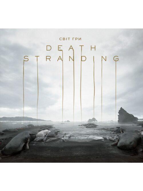 Death-Stranding cover