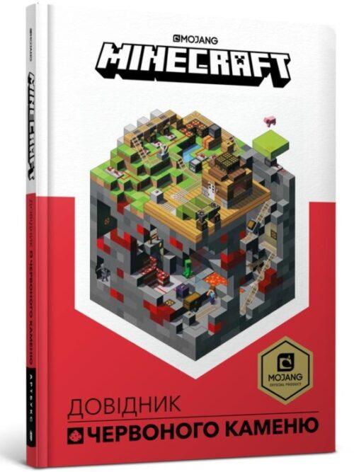 Minecraft redstone1